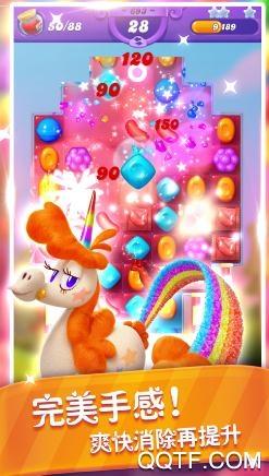 糖果缤纷乐ios最新版
