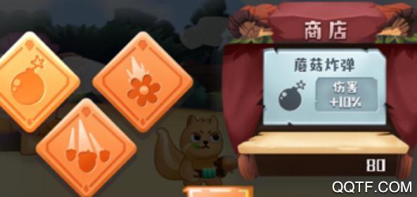 金达大作战最新版IOS端手游