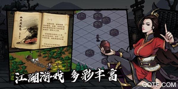 烟雨江湖碧波神功的属性是什么 烟雨江湖碧波神功怎么获得