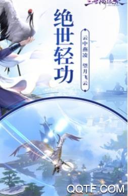 双剑逆江湖手游官方版