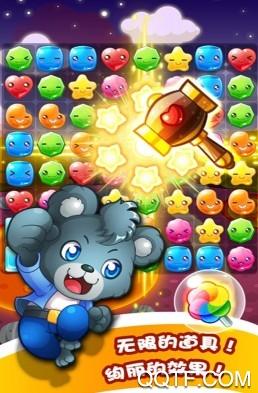 杰米熊之魔瓶大冒险最新官方版手游