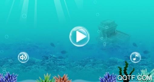 海洋清理Ocean Clean Up最新版手游