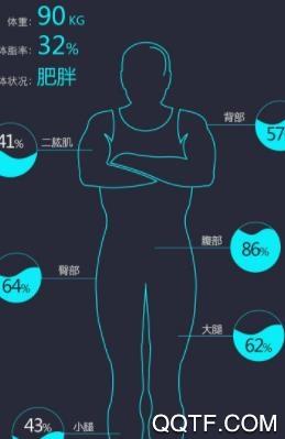 健身笔记App官方版
