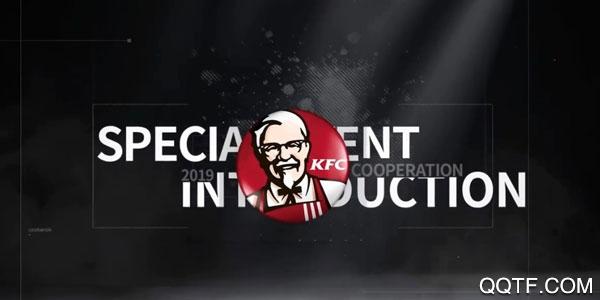 明日方舟KFC联动礼包兑换码是什么 明日方舟KFC联动礼包兑换码获取攻略