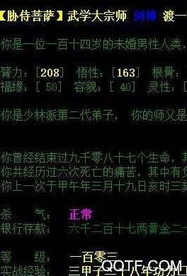 书剑河山最新版