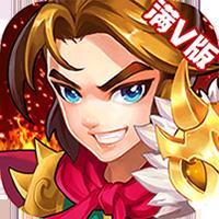 封神问仙手游最新版v1.0.0 官方版
