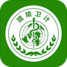醴陵健康通手机客户端v1.3.0 安卓版