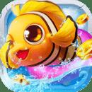 游贝捕鱼手游最新版v1.0.0 最新版