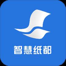 耒阳手机台手机客户端v5.4.2.0 安卓版