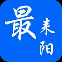 最耒阳手机客户端v1.2.0.4 安卓版