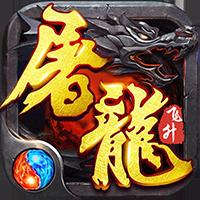 神宠屠龙最新版v1.0.0 安卓版