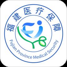 福建医疗保障安卓版v2.2.3 安卓版