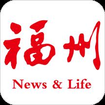 掌上福州官方Appv3.3.0 安卓版