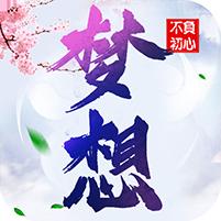 梦想江湖官方最新版手游v1.0.0 安卓版