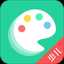 少儿美术练习官方版v1.0.0 安卓版