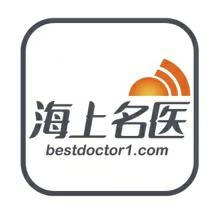 海上名医官方版v2.0.1 安卓版