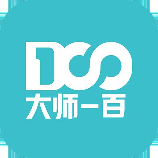 大师100官方版v1.0.0 安卓版