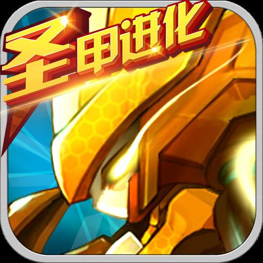 赛尔号超级英雄百度破解版手游v3.0.0 修改版