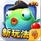 捕鱼传说手游最新版v1.0.0.3 安卓版