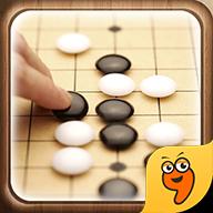 口袋五子棋最新版v1.0 安卓版