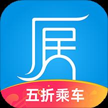 厦门市民卡官方版v3.7.2 安卓版