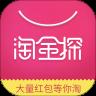 淘金探App官方版V2.1.2 安卓版