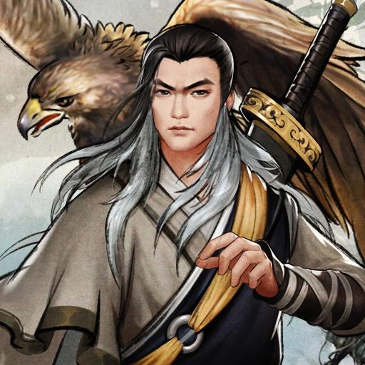 九阴九阳手游最新版v1.2.2 官方版