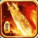 王者传奇手游最新版v1.0.7.177 安卓版