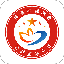 湘潭军民融合App最新版v1.0.3 安卓版