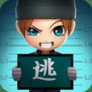 逃跑吧少年手游最新版v5.5.2 安卓版