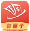 有票子App官方版v0.0.30 最新版
