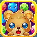杰米熊之魔瓶大冒险内购破解版手游v1.3 最新版