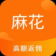麻花优选App官方版v1.0.0 最新版