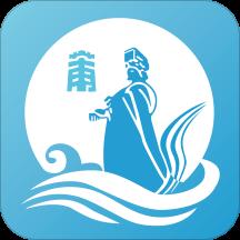 莆田惠民宝最新版v2.1.5