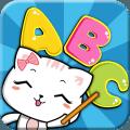 宝宝认字母免费版游戏v1.0.0 安卓版