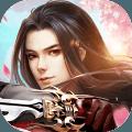 青云诀最新官方版手游v1.7.9 安卓版