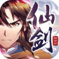 仙剑奇侠传移动版官方手游v1.0 安卓版