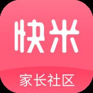 快米成长App最新版v1.0.1 安卓版