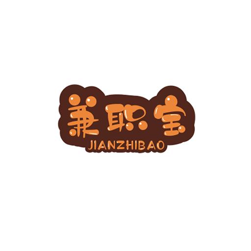 宝辉兼职官方版v1.0.1 安卓版
