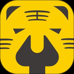 斑斑虎App最新版v1.3.4 安卓版