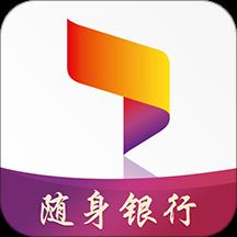 唐山银行手机客户端v2.3.1 安卓版