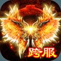 仙魔神域官方版手游v15.0.0 安卓版