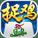 多乐贵阳捉鸡麻将官方版v1.10.1 安卓版
