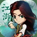 小虾米闯江湖官方版v1.7.4 安卓版