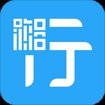 湘行一卡通客户端v2.1.3 安卓版