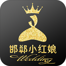 邯郸小红娘客户端v1.0.8 安卓版