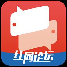红网论坛客户端v2.4 安卓版