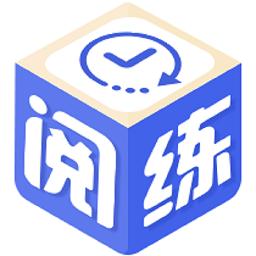 阅练最新版Appv1.0.5 安卓版