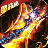 百鬼夜行无双传奇官方最新版手游v1.0.0 安卓版