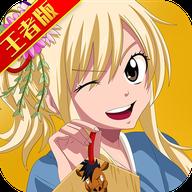 妖尾捉妖手机官方版手游v1.0.0 安卓版